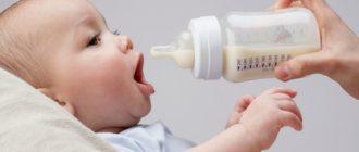 сколько нужно съедать ребенку